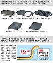 【送料無料】象印 ホットプレート EA-GV35 やき...