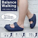 Balance Walking(バランスウォーキング) DLPHX20023