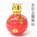 黄金色に輝く桜花乱舞の春の風情を格調高く有田焼アロマランプに表現しました。