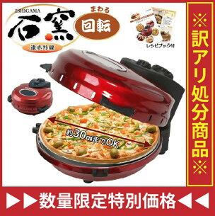 ロースター オーブン トースター キッチン おしゃれ