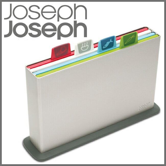 【送料無料】ジョゼフジョゼフ インデックス まな板2.0 アドバンス 【600261/60113/JosephJoseph/ジョセフジョセフ/INDEX/収納/片付け/まな板/まないた/スタンド/おすすめ/カッティングボード/抗菌】(10003790)