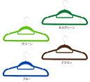 120本セット【送料無料】全13カラー すべらないハ...
