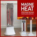 【送料無料】アピックス マグネヒート ASH-980 MAGNE HEAT【ASH98/Apice/APIX/ヒーター/節電/チタン/セラミック/シーズヒーター/暖房/デザイン/おしゃれ/デザイン家電/軽量/小型】(10018492)