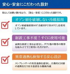 ������̵���ۥʥ��ȥ���Ǯ�������դ����ݥåȥ����顼SAC-1000����2.5KWñ��100VN407-R��Ʊ��ڥե���/������/����/���/����/DIY/NAKATOMI/������/���ݥå�/������/��/����/����/���ݥåȥ�������/SAC-1800��(10035695)