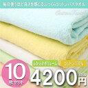 infomation■ 注意事項【なぜ?B品(訳あり)タオルなのか?】製造の過程で出てしまったダメージや汚れのために、 出荷が出来なくなったタオルです。【商品は未使用です!!】製品としてはまったくの未使用です。また多少の汚れと傷はありますが、タオルを使うだけであればまったく問題の無いタオルです。●カラーは単色カラーでの出荷となります。ただし個数限定の商品なので在庫の状況によっては複数のカラーでの出荷になる場合がございます。ご了承くださいませ。●B品タオルは、若干のダメージや小さな汚れ等がございます。気になさる方はご購入をお控え下さい。●在庫限りの商品なので、在庫の状況によっては価格を変える場合がございます。●在庫を共有しおりますので、完売となる場合もございます。●不良品の場合は、返金対応となります。■ 商品説明1,000匁の高級感あふれるバスタオルです。 柔らかい肌触りの綿100%なので吸水性も良く、ご家族みんなで安心してお使いいただけます。洗えばふっくら2倍のボリューム♪このふかふか感を是非体感して下さい。プレゼントにも喜ばれるバスタオルです。 ■ サイズ・容量サイズ:(約)縦127x横64cm ■生産地:中国■素材・成分:綿100% カラー:ブラウン・オレンジ・ピンク・グリーン・パープル・ブルー・イエロー【完売】ホワイト・ネイビー・レッド※カラーは選べません。※画像に無いカラーも含まれます。■ 納期について通常3〜5営業日内に発送致します。一部お取り寄せ商品等については、お時間を頂く場合はございます。ご注文確認メールにてご連絡致します。■ 注意事項【配送について】 通常送料は送料表を参照ください。※沖縄・北海道・離島は別途送料を頂いております。・沖縄 :別途550円・北海道:別途200円・離島は要相談となります。【在庫について】 ・当店は在庫を共有しております。当店での記載商品は確実に、在庫がある事をお約束するものではありません。商品管理については十分配慮しておりますが何卒ご理解いただけますようお願い致します。【ご注意】 ・商品の配送は全て福岡県の物流倉庫からの出荷となります。[日用品雑貨・キッチン雑貨・DIY][タオル・バス用品][タオル][バスタオル][JAN: ]