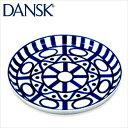 【北欧風キッチンアイテム】デンマークの現代的な感性をキッチン空間に提案する、キッチンブランドDANSKシリーズ