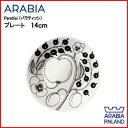 ARABIA アラビア パラティッシ ブラック 6675 プレート14cm 【6411800066754】【Paratiisi Black/アラビア/食器/キッ...
