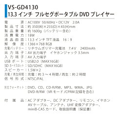 ������̵�����緿13�������˥�����ܥե륻����������塼�ʡ���¢�����վ��ݡ����֥�DVD�ץ졼�䡼13.3����13V/���/1seg/��˥���/DVD/DVD�ץ졼�䡼/�ֺ���/�ֺ�/����/���/�Ͼ�/�Ͼ�ǥ������(10030351-1)