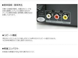 ������̵���ۥ�����ե�����쥯��Ͽ���б����ַ�DVD�ץ졼�䡼�¿���1ǯ�ݾڴ�ñ��³��DVD/CD/�ݡ����֥�DVD�ץ졼�䡼/DVD�ץ졼�䡼/������/CPRM/�Ͼ�/�ǥ�����/�ե륻��/Ͽ���(000000031945-2)