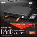 【HDMI対応高画質対応】ベルソス 地デジ録画DVD対応 HDMIケーブル付き 据置型DVDプレーヤー VS-DD202 【DVD/CD/ポータブルDVDプレーヤー/リージョン/CPRM/地上/デジタル/フルセグ/録画】(4582228227231)