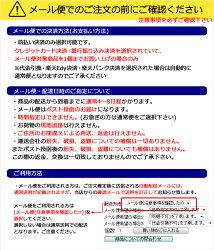 �ڥ���ؤ�����̵���������̥�Х���Хåƥ5200mAh���ޥ�2.5��ʬ���šڥ��ޡ��ȥե���/���ޥ�/���Ŵ�/���ӽ��Ŵ�/����/�����֥�//au/�ɥ���/docomo/usb/������/��Х��뽼�Ŵ�/���ޥե��Хåƥ/��(power-mobile5200-1)
