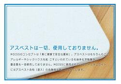 ���������⥤���Х��ޥåȡ�L�����������ڤ�Ķ����!!��Moiss�Х��ޥå�®�������ޥå�59×44cm�쥮��顼������L�������ڥС��ߥ���饤�ȥХ��ޥå�/�Х��ޥå�/Moiss/�����ޥå�/®��/�⥤��/����Ϥ/��//Ĵ����ǽ/��(bath-bamyu)