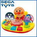 セガトイズ アンパンマン ディスクでYEAH!うたっておどって ミュージックプレイヤー 【あんぱんまん/ホビー/おもちゃ/玩具/セガ/知恵玩具/トイ】(segatoys-disc-music)