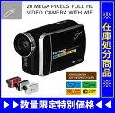 【処分市】ジョワイユ フルHDビデオカメラ 800万画素CMOSセンサー ハンディカム JOY825 ...