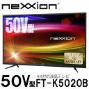 nexxion 50V型4K対応液晶テレビ FT-K5020B【4K/テレビ/50型/大型/大画面/新生活/買い替え】