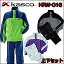 【2015モデル】メンズ レインウェア(上下セット)KRW-016 Kasco キャスコ収納袋付き あす楽【ゴルフ】