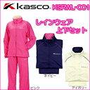 【2015モデル】レディース レインウェア(上下セット)KSRWL-001 Kasco キャスコ 晴...