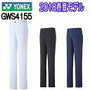 【2018 春夏モデル】メンズ メッシュパンツGWS4155...