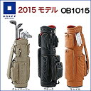 【2015モデル】OB1015 キャディバッグオノフ ONOFF グローブライド8.5型 3.3kg 47インチ対応 合成皮革(PU)フードカバー付きあす楽【ゴルフ】