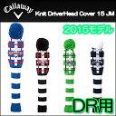 【2015モデル】Knit Driver Head Cover 15 JM ヘッドカバーキャロウェイ callaway ニット460対応アクリル あす楽 売れ筋【ゴルフ】