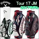 数量限定【2017モデル】Tour 17 JM キャディバッグキャロウェイ callaway ツアー9.5型(47インチ対応)合成皮革 5.4kgフードカバー付 日本正規品あす楽【ゴルフ】