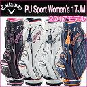 【2017モデル】レディース キャディバッグ PU Sport Women's 17 JMキャロウェイ callaway ピーユースポーツ ウィメンズ8.5型(...