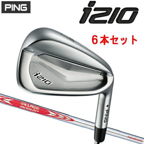 6本セット(5I〜PW)日本正規品ピンi210アイアン(右用左用)PINGIRONピンアイアンNSP