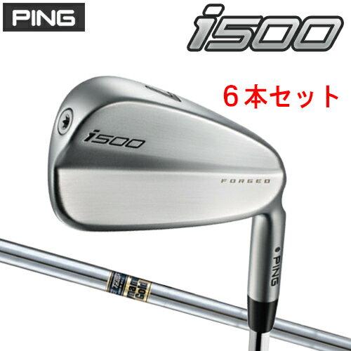 6本セット(5I〜PW)日本正規品ピンi500アイアン(右用左用)PINGIRONピンアイアンDGS