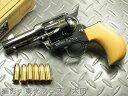 【送料無料!】ハートフォード発火モデルガンCOLTSAA.45チューブド・シェリフスラウンドグリップ付オールシルバー3.5インチ