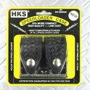HKS スピードローダー用 収納ケース Mサイズ...