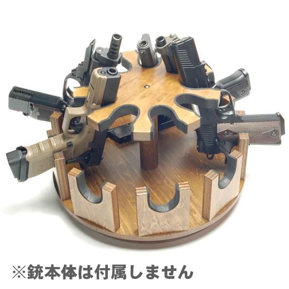 【送料無料!】 ファクトリーブレイン 回転式 ラウンドハンドガンスタンド 9挺掛け GSR09