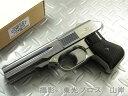 マルシン工業6mmBBガスガンCOP357シルバーABSロングバレル