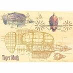 木のジグソーパズル 208ピース 天空の城ラピュタ タイガーモス