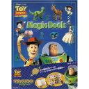 手品 マジックシリーズ ディズニー マジックブック トイストーリー M11481【Disneyzone】