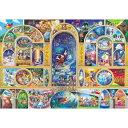 ジグソーパズル 108ピース ディズニー オールキャラクター ドリーム D-108-988【Disneyzone】
