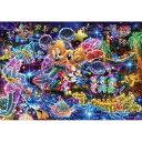 ジグソーパズル 1000ピース ステンドアート ディズニー 星空に願いを・・・ DS-1000-771【Disneyzone】