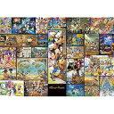 ジグソーパズル ディズニー ぎゅっとサイズ2000ピース アート集 ミッキーマウス DG-2000-533【Disneyzone】