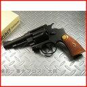 б┌┴ў╬┴╠╡╬┴бкб█ е┐е╩елеяб╝епе╣ еме╣емеє S&W M1917 .455 HE2 4едеєе┴ еле╣е┐ер е╪е╙б╝ежезеде╚ HW