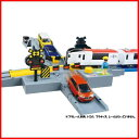 プラレール J-20 オート踏切 (トミカ対応) 【情景部品 自動踏切 電車 トミカシステム 鉄道玩具 タカラトミー】