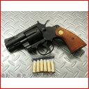 タナカ 発火モデルガン コルトパイソン .357マグナム 2.5インチ Rモデル ヘビーウェイト