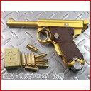 マルシン工業 発火式金属モデルガン 南部式小型自動拳銃 ベビーナンブ PFCカートリッジ仕様 「東京ガス刻印」通常パッケージ