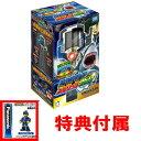 【特典 電池4本 + コードカード】 バーチャルマスター