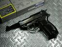 【送料無料!】 マルゼン ワルサーP38 ac40 ブラックメタル ブローバックシリーズ ガスブローバック・ガスガン