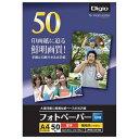 ナカバヤシ フォトペーパー/光沢紙/A4/50枚 厚手・強光沢 JPEC-A4-50 【Nakabayashi】
