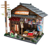 【送料無料!】 ビリーの手作りドールハウスキット 昭和シリーズ 「 駄菓子屋さん 」