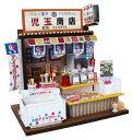 【送料無料!】 ビリーの手作りドールハウスキット 懐かしの市場キット 「 菓子パン屋さん 」