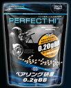 【全品ポイント増量!】東京マルイ PERFECT HIT(パーフェクトヒット)シリーズ ベアリング研磨0.2g BB弾(3200発入) 【RCP】