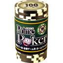 【全品ポイント増量中!】プライムポーカー チップ ( 100 ) 20枚セット 【ゲーム用 カジノチップ コイン メダル ジーピー GP 】 【RCP】