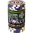 プライムポーカー チップ ( 10 ) 20枚セット 【ゲーム用 カジノチップ コイン メダル ジーピー GP 】 【RCP】