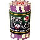 プライムポーカー チップ ( 500 ) 20枚セット 【ゲーム用 カジノチップ コイン メダル ジーピー GP 】 【RCP】